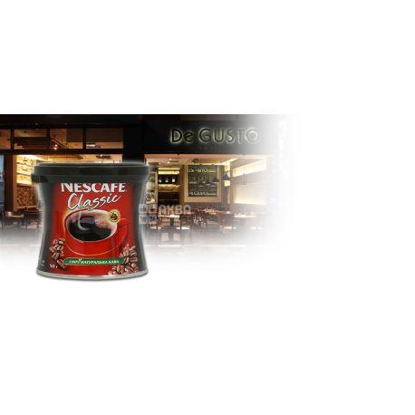 Nescafe Classic 50 г