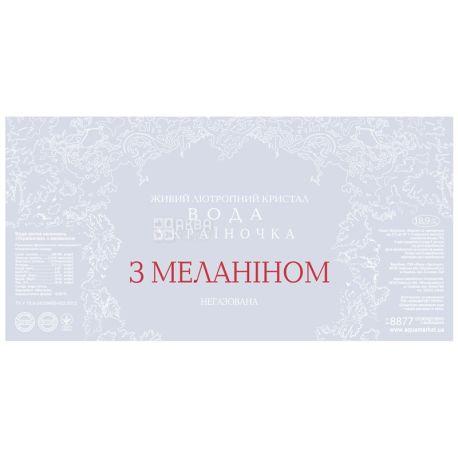 Україночка Вода з меланіном, 18,9 л
