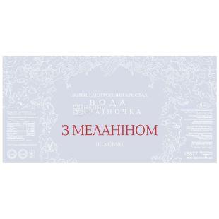 Вода з меланіном, Україночка 18,9 л