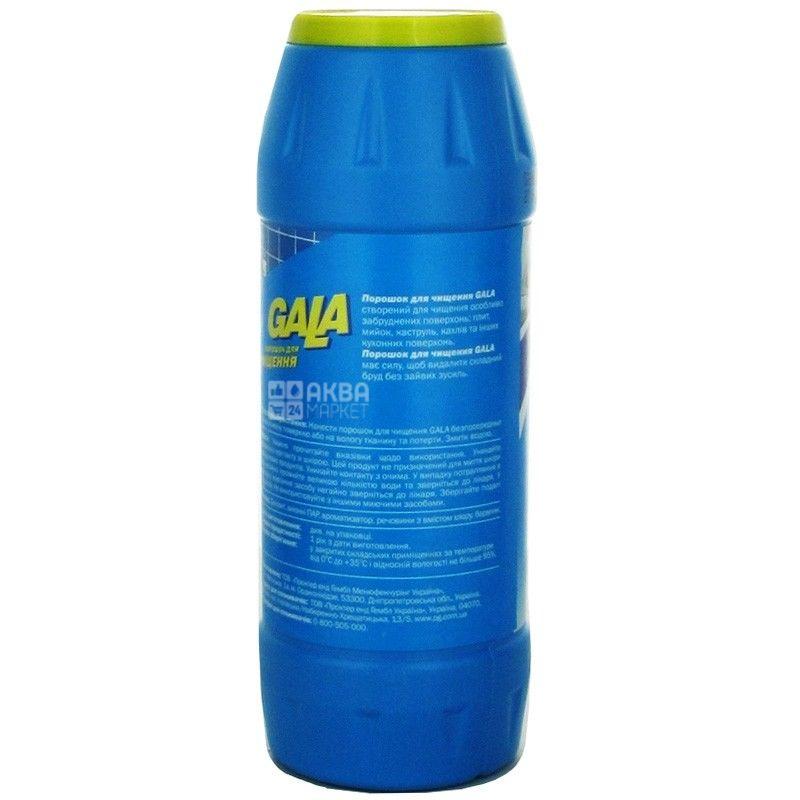 Gala, Очищуючий порошок, Хлор, 500 г