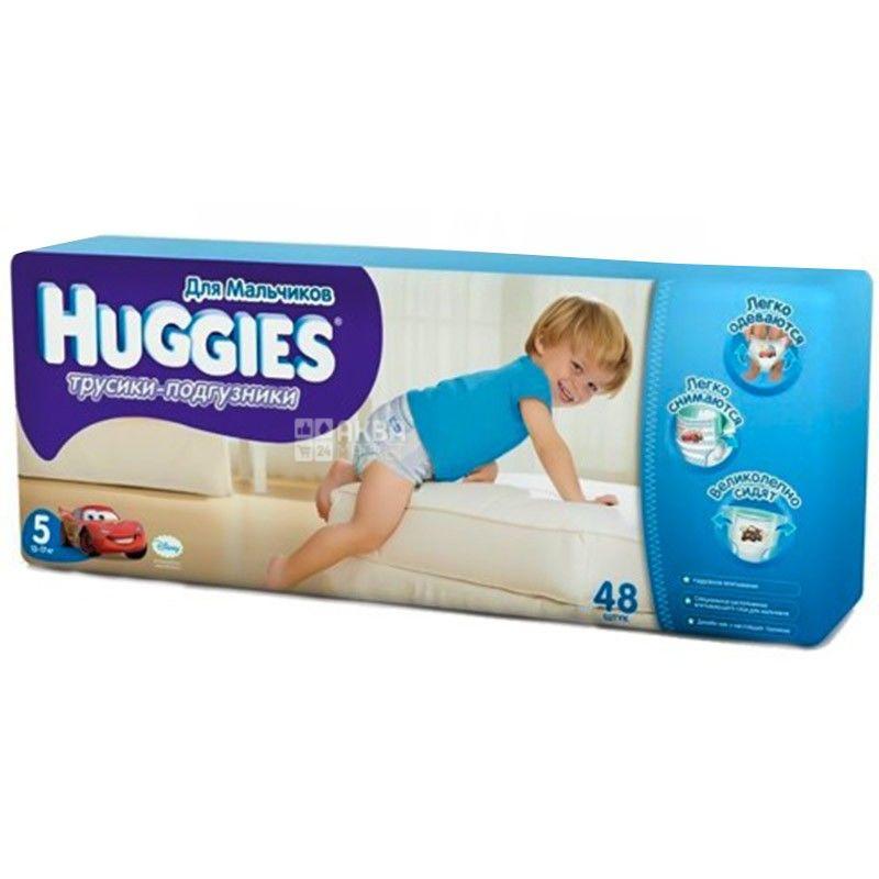 Huggies, 5 / 48 шт. 13-17 кг, підгузники-труси для хлопчиків