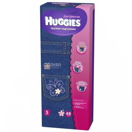 Huggies, 5/48 pcs. 13-17 kg, diapers, panties for girls