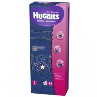Huggies, 5 / 48 шт. 13-17 кг, подгузники-трусики для девочек