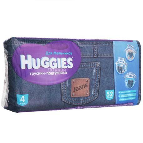 Huggies, 4 / 52 шт. 9-14 кг, підгузники-труси для хлопчиків
