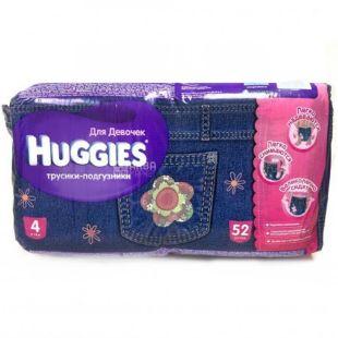 Huggies, 4 / 52 шт. 9-14 кг, Підгузники-трусики для дівчаток