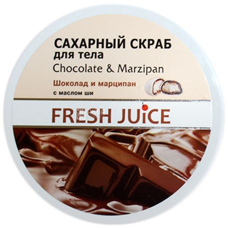 Fresh Juice, 225 g, body scrub, chocolate and marzipan