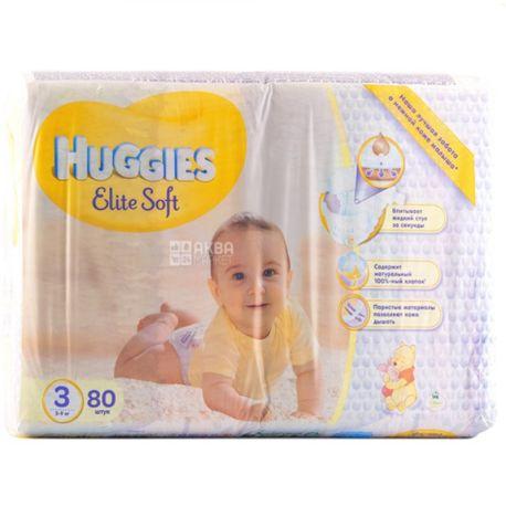 Huggies, 80шт. 5-9кг, підгузки, elite soft, mega pack