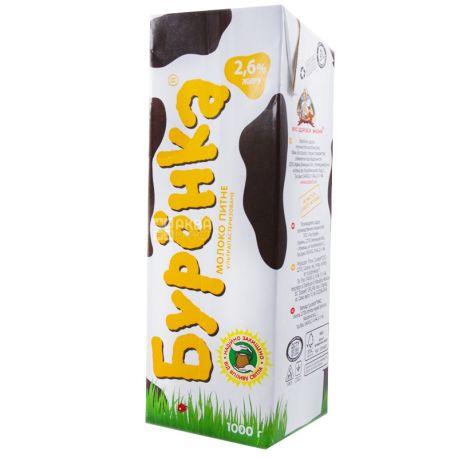 Бурьонка, 1 л 2,6%, молоко