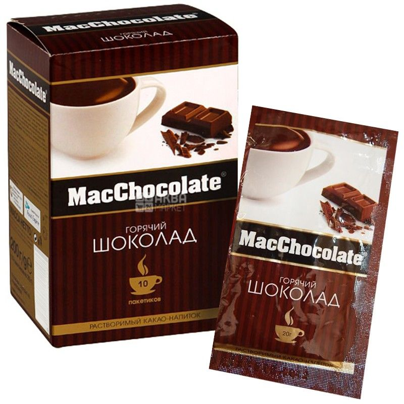 MacChocolate, Гарячий шоколад, 10 х 20 г, МакШоколад, Напій розчинний