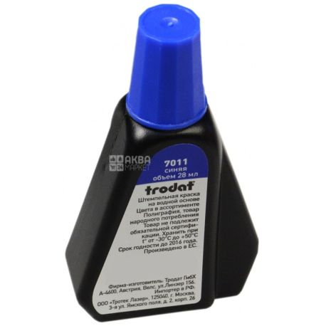 Trodat, 28 мл, штемпельна фарба, На водній основі, Синя, ПЕТ