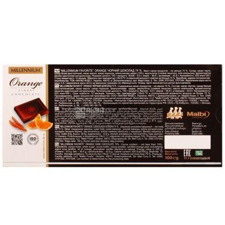 Millenium, 100 г, чорний шоколад, з цедрою апельсина, Favorite Orange, 74%