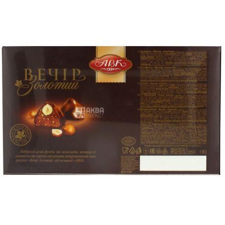 АВК, 180 г., конфеты, Вечер золотой