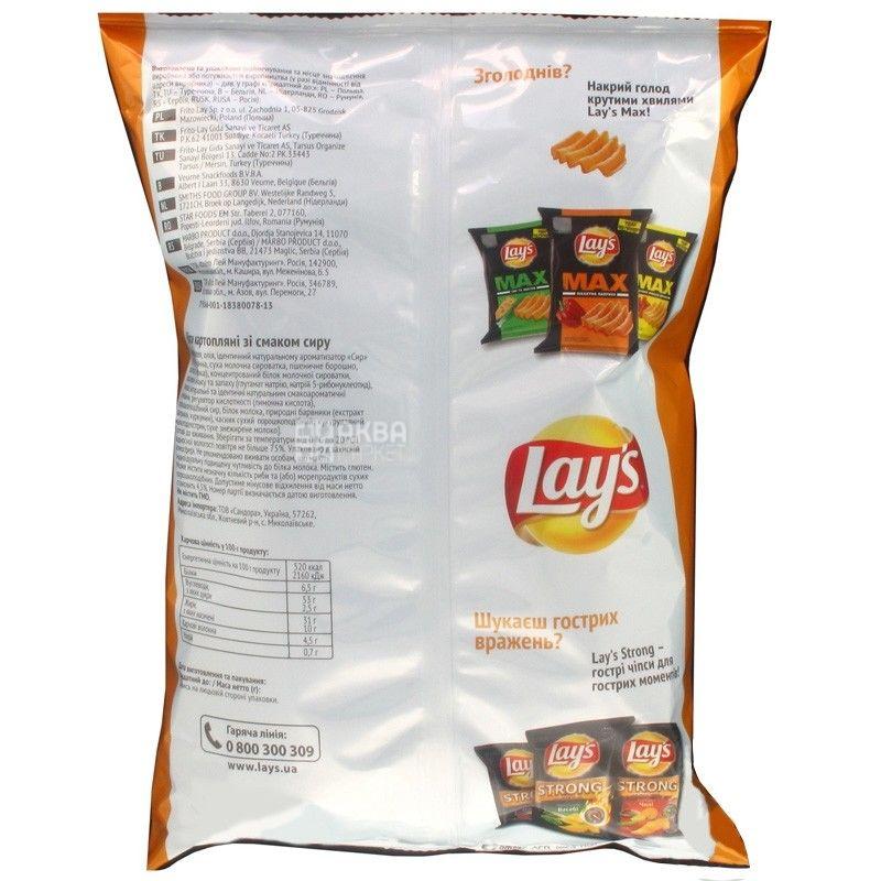 Lay's, 133 г, Чипси картопляні, Сир