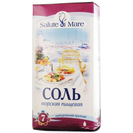 Salute di Mare, Сіль морська, крупна, 750 г