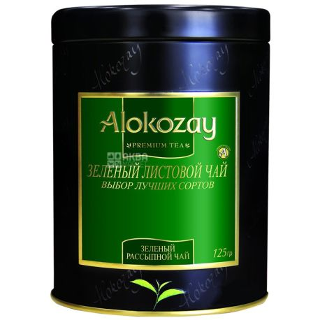 Alokozay Gunpowder, 125 г, Чай зелений Алокозай Ганпаудер
