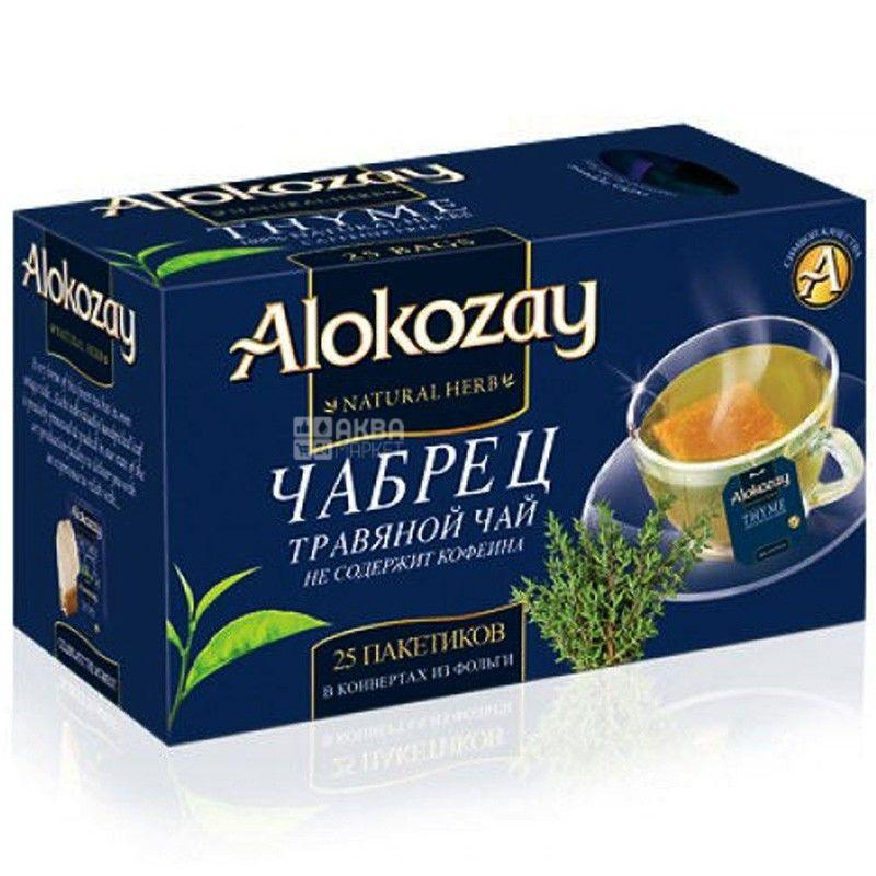 Alokozay, 25 шт., чай травяной, с чабрецом