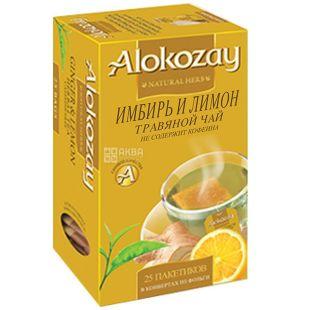 Alokozay, 25 шт., чай трав'яний, Імбир та лимон