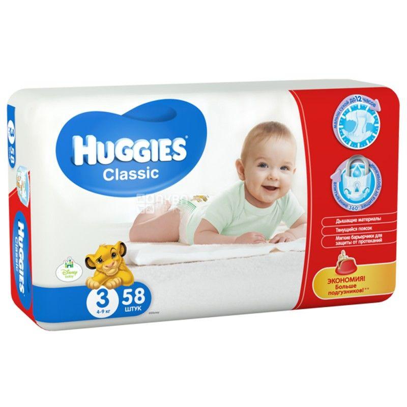 Huggies, 3 / 58 шт. 4-9 кг, підгузники, Classic Jumbo
