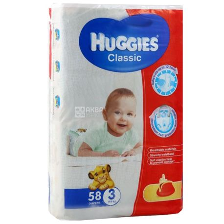 Huggies, 3/58 pcs. 4-9 kg, diapers, Classic Jumbo