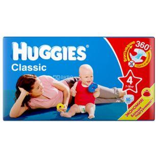 Huggies, 4 / 50 шт. 7-18 кг, підгузники, Classic Jumbo