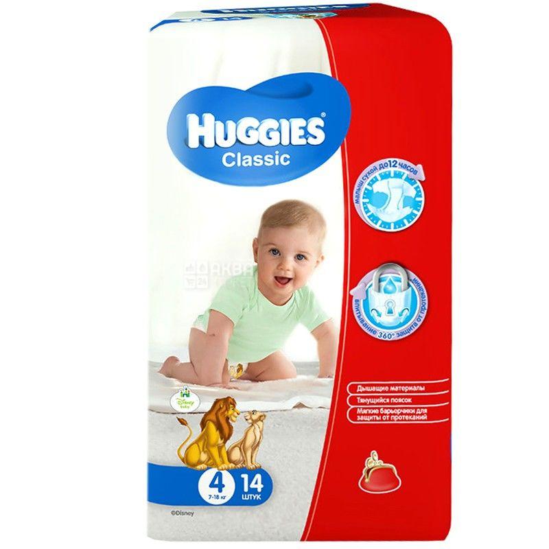 Huggies, 4 / 14 шт. 7-18 кг, підгузники, Classic Small
