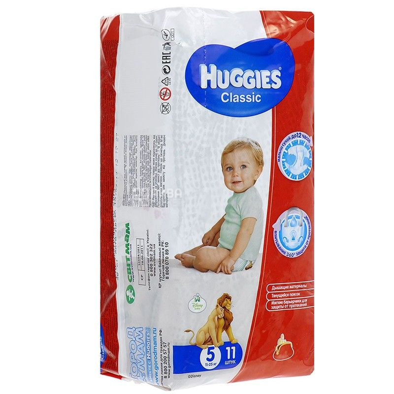 Huggies, 5/11 pcs. 11-25 kg, diapers, Classic Small