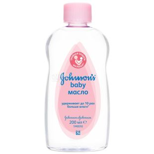 Johnson's Baby, 200 мл, детское масло