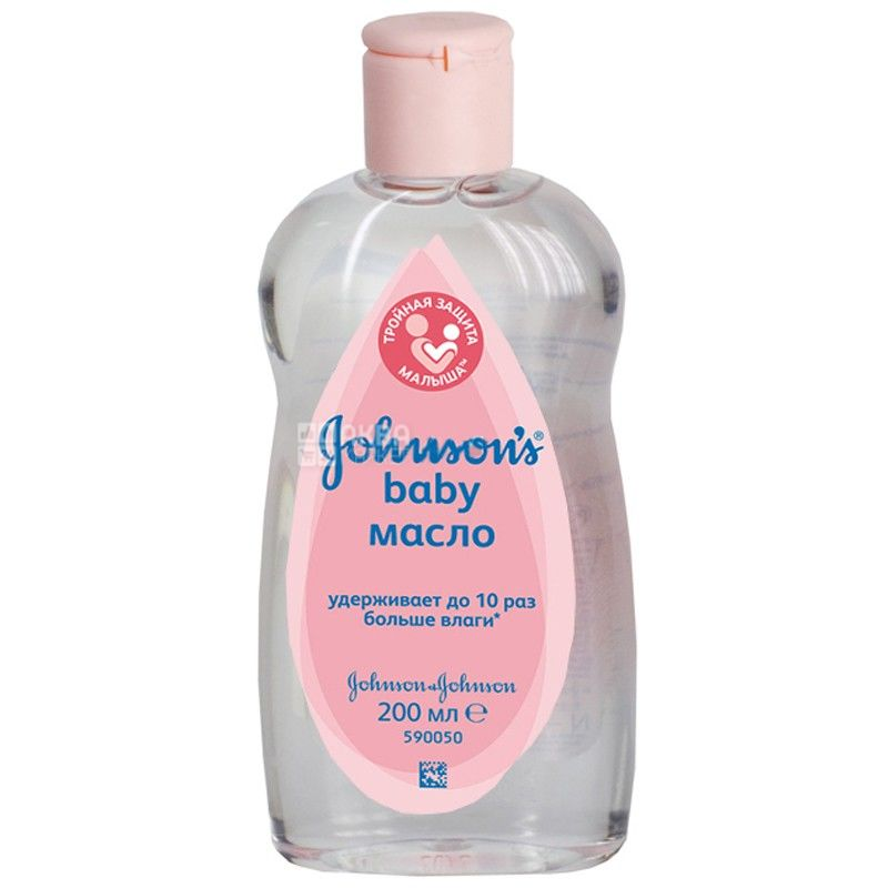 Johnson's Baby, 200 мл, детское масло