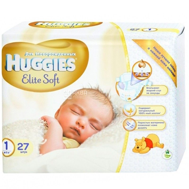 Huggies, 1 / 27 шт. 1-5 кг, підгузники, Elite Soft  Small