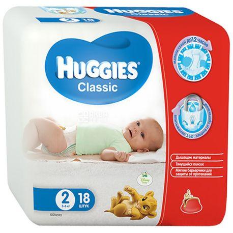 Huggies, 2 / 18 шт. 3-6 кг, подгузники, Classic Small