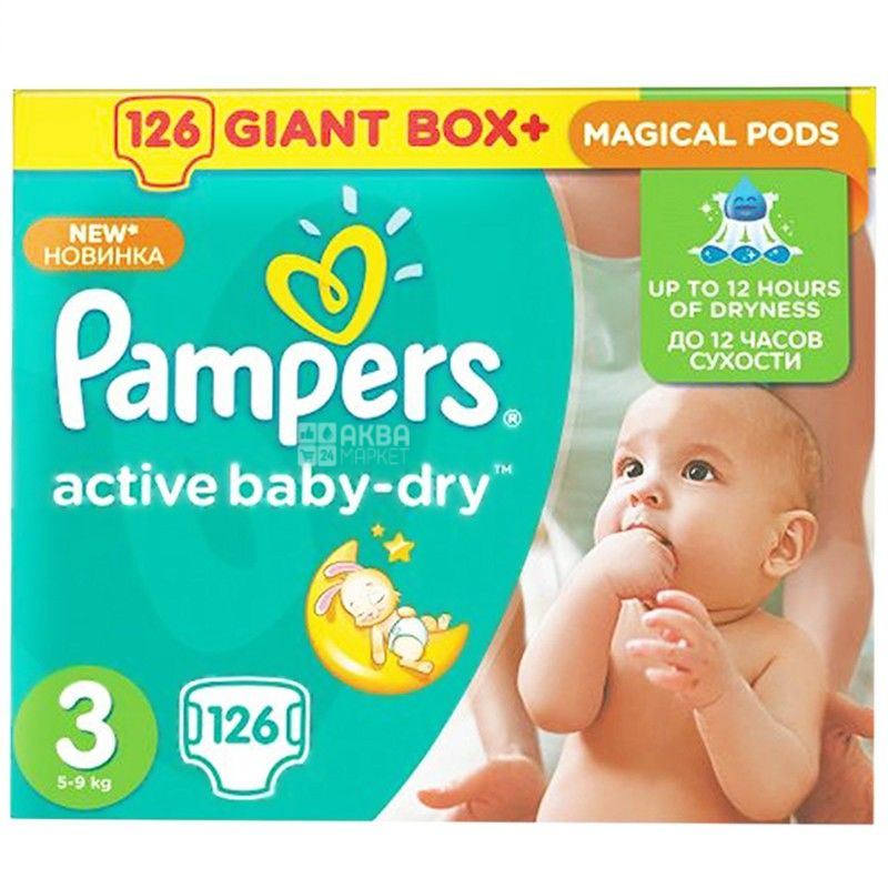 Pampers, 126 шт., подгузники, 5-9 кг, Active Baby-Dry
