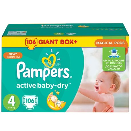 Pampers, 106 шт., підгузники, 8-14 кг, Active Baby-Dry