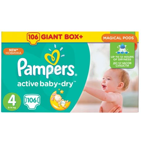 Pampers, 106 шт., подгузники, 8-14 кг, Active Baby-Dry