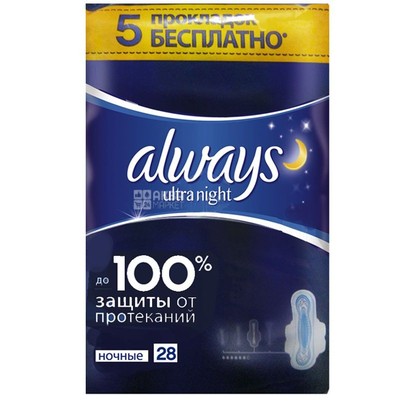 Always, 28 шт., прокладки ароматизированные, Ultra Night