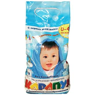 Peanut, 1800 g, washing powder, from the first days