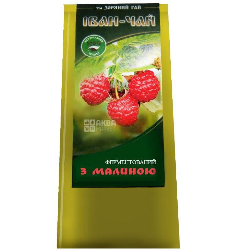 Зоряний гай, 50 г, иван-чай, ферментированный, с малиной, пакет
