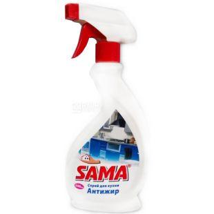 Sama, Cпрей для кухни, Антижир, 500 мл