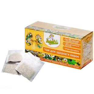 Wise Travnik, 20 pcs., Herbal Tea, For Kidney Health