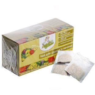 Wise Travnik, 20 pcs., Herbal Tea, For liver health