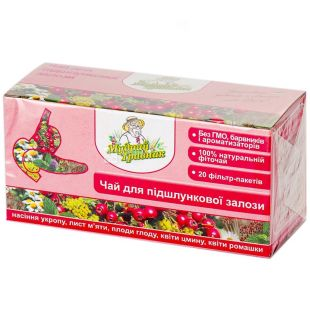 Wise Travnik, 20 pcs., Herbal Tea, For the pancreas