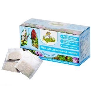 Wise Travnik, 20 pcs., Herbal Tea, For respiratory tract