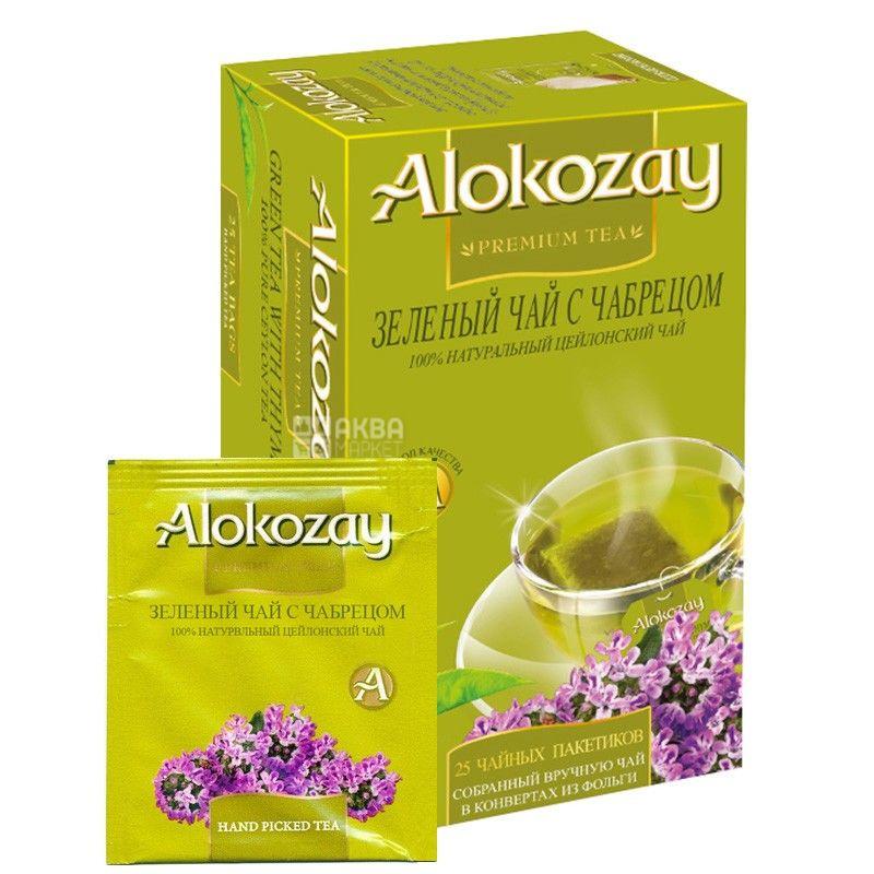 Alokozay, 25 пак, Чай зелений Алокозай, з чебрецем