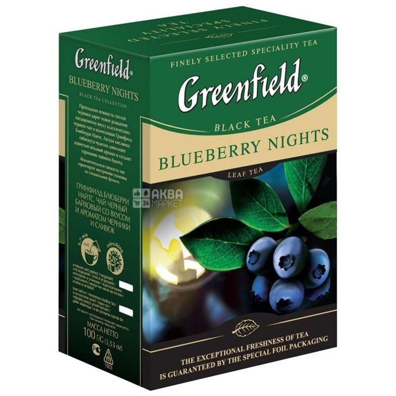 Greenfield, Blueberry Nights, 100 г, Чай Грінфілд, Блуберрі Найтс, чорний з чорницею
