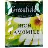 Greenfield, 100 шт., Чай травяной, Rich Camomile, HoReCa