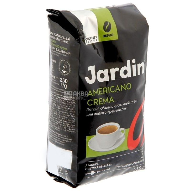 Jardin, 250 г, кофе, в зернах, Americano Crema