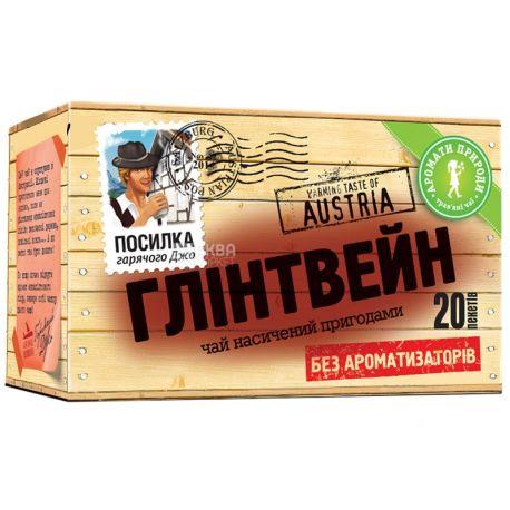 Ароматы Природы, 20 шт., чай травяной, Глинтвейн