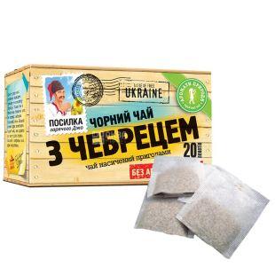 Ароматы Природы, 20 шт., чай черный, с чабрецом