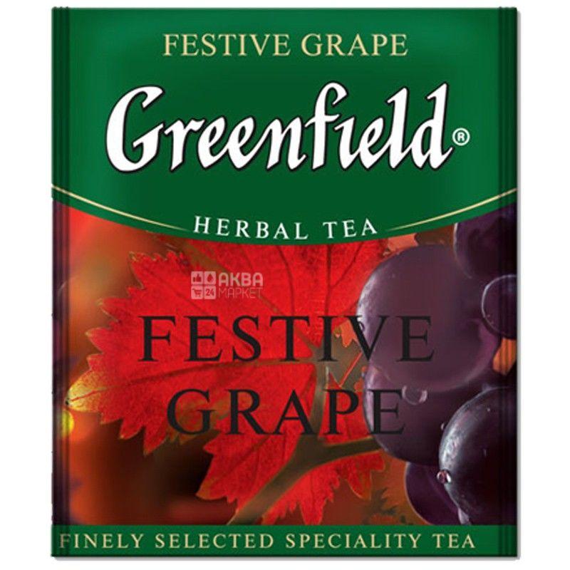 Greenfield, Festive Grape,100 пак., Чай Гринфилд, Виноград, травяной, HoReCa