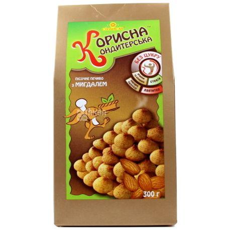 Корисна Кондитерська, 300 г, пісочне печиво, зі стевією, Мигдаль