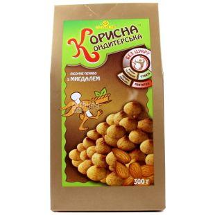 Корисна Кондитерська, 300 г, песочное печенье, со стевией, Миндаль